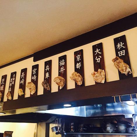 【忘年会の予約受付中】和食オイスターバーのミトラタカセで牡蠣尽くしの忘年会